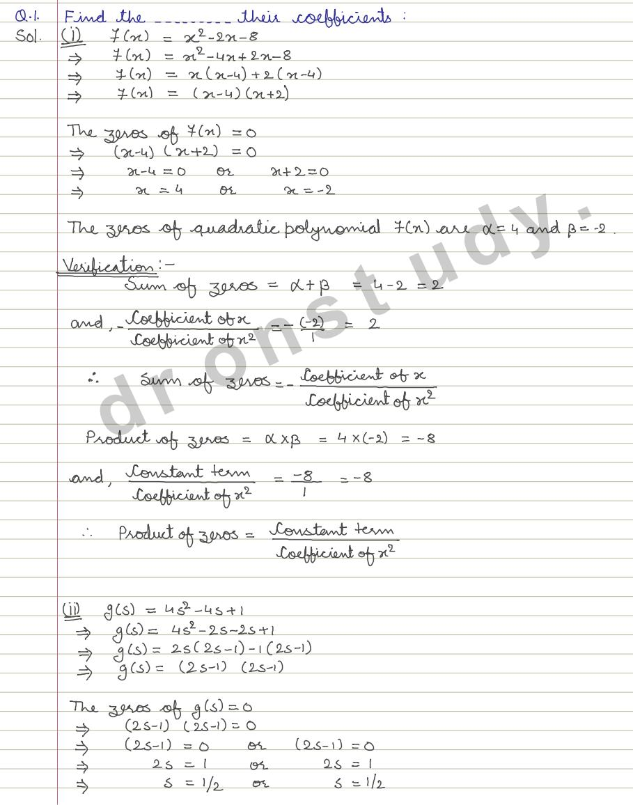Worksheet For Class 9 Cbse Maths Polynomials - polynomials ncert extra ...